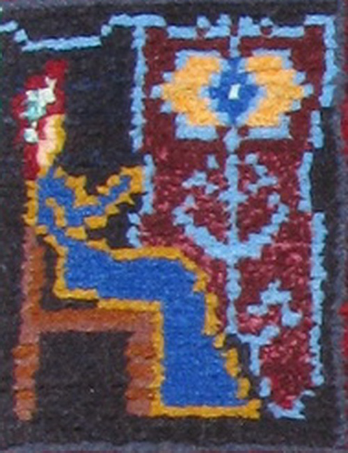 ковры (170)