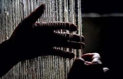 Нити ковровой основы. Фото: Герман Морозов