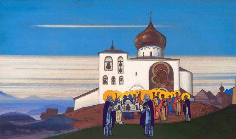 Н.К.Рерих. Звенигород. 1933 г.