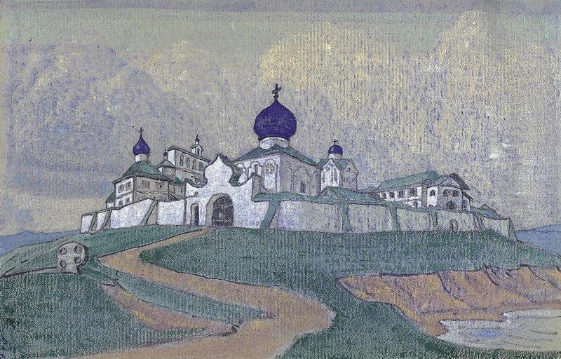 Н.К. Рерих  Монастырь